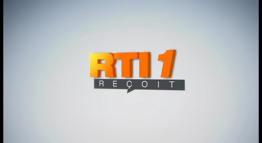 RTI 1